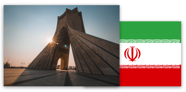 Iran Certification