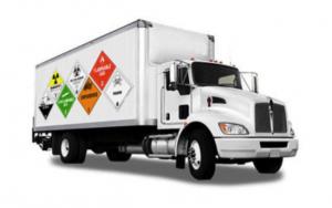危险物品运输车辆认证