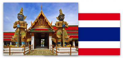 泰测泰国整车认证