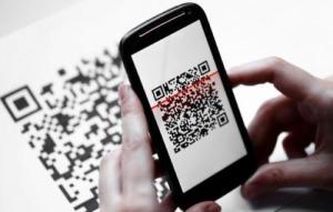 TIS product QR code identification