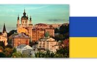 Ukraine Vehicle Type Approval