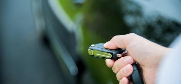 汽车遥控钥匙认证